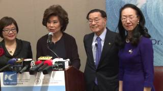 Download Elaine L. Chao's first public appearance after nominated Secretary of Transportation Video