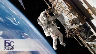 Download Гравитация | Большой скачок Video