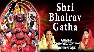 Download BHAIRAV JAYANTI SPECIAL I SHRI BHAIRAV GATHA SAMPOORNA ANURADHA PAUDWAL,TRIPTI SHAQYAIAUDIO JUKE BOX Video