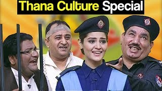 Download Khabardar Aftab Iqbal 15 October 2017 - Thana Culture Special - Express News Video