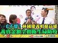 Download 【精彩】一毛不留!林國慶義唱挺高雄 義賣金額全數捐衛生局防疫! Video