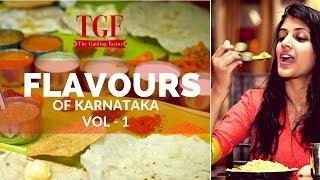 Download Karnataka Food | Flavours of Karnataka - Vol 1 | bangalore india food bangalore restaurants Video