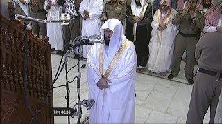 Download Eid Al Adha 2013 | Makkah Salah by Sheikh Sudais Video