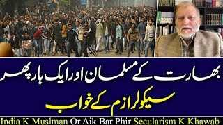 Download Orya Maqbool Jan's Detailed Analysis on Muslims of India | 29 December 2019 Video