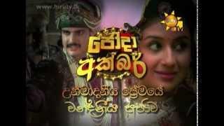 Download Hiru TV Jodha Akbar Theme song - Shihan Mihiranga ft Nirosha Virajini [hirutv.lk] Video