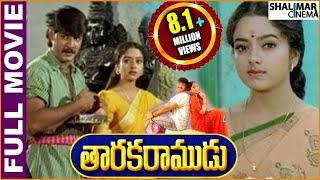 Download Taraka Ramudu Telugu Full Length Movie || Srikanth, Soundarya Video