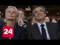 Download Хаос перед выборами: во Франции разгорается скандал вокруг Фийона Video