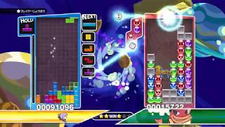 Download 神VS神part1【ぷよぷよテトリスPS4】 Video