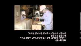 Download [한국법무보호복지공단] 어느 출소자의 고백 Video