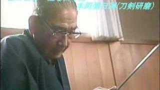 Download GKD010刀剣研磨 甦る日本美 Video