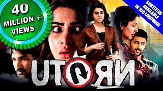 Download U Turn (2019) New Released Hindi Dubbed Full Movie | Samantha, Aadhi Pinisetty, Bhumika Chawla Video