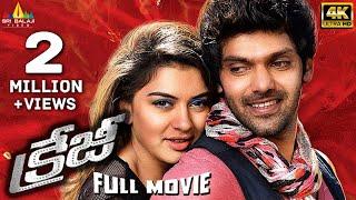 Download Crazy | Telugu Latest Full Movies | Aarya, Hansika, Anjali | Sri Balaji Video Video