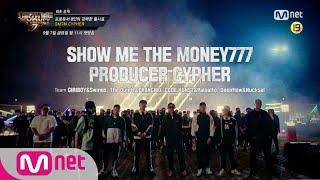 Download Show Me The Money777 [무삭제] 프로듀서 싸이퍼 (PRODUCER CYPHER) 180907 EP.0 Video