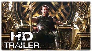 Download THOR RAGNAROK Final Trailer King Thor NEW (2017) Superhero Movie HD Video