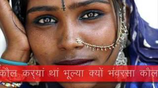 Download Sawaniye ri ritu - Shobha Gurtu Video