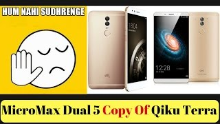 Download Micromax Dual 5 | My Opinion | Humwo hai Jo kabhi sudhar nahi sakte hai Video