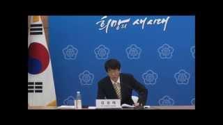 Download 유가하락이 우리경제에 미치는 영향 분석 Video