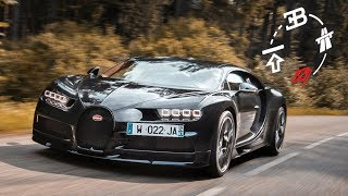 Download Bugatti Chiron: What It's REALLY Like To Drive Properly - Carfection (4K) Video