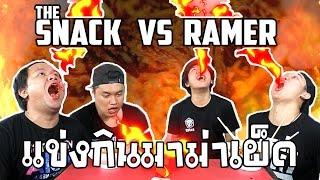 Download TheSnack แข่งกินมาม่าเผ็ดเกาหลี Video