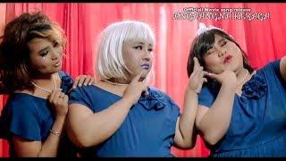 Download Angaangna Keraga - Official Monna Sengao Lakpa Movie Song Release Video