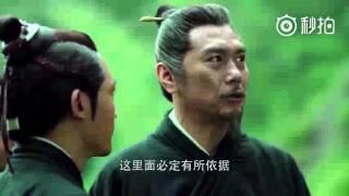 Download 琅琊榜未播片段 Video