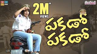 Download Pakado Pakado    Dhethadi Video