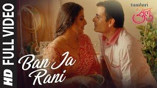 """""""Ban Ja Rani"""" Full Song (Video) , Tumhari Sulu , Guru Randhawa , Vidya Balan , Manav Kaul"""