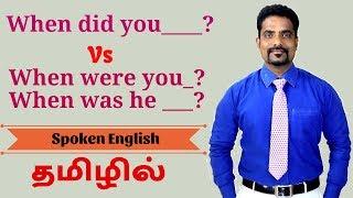 Veta Spoken English Class 6th Series Part 69 Free Download