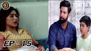 Download Bay Khudi Episode - 15 - 23rd February 2017 - ARY Digital Top Pakistani Dramas Video