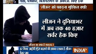 Download Alert! Hackers Threatened to Hack the Website of Parliament of India Video