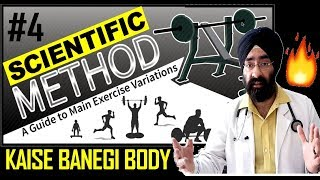 Download KBB #4 : SCIENTIFIC WORKOUT VARIATIONS for MaX Gains | PRO Knowledge by Dr.Education Video