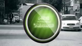 Download راعي الإصلاح القائد الصدر يتقدم الزحف المليوني لإنقاذ العراق Video