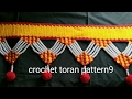 Download Crochet toran pattern 9 how to make Video