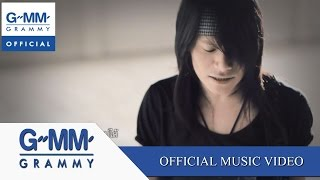 Download ขอโทษที่ลืมบ่ได้ - พี สะเดิด【OFFICIAL MV】 Video
