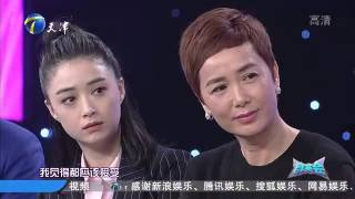Download 20160406 群英会 守婚如玉 Video