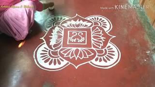 Download Very Easy And Beautiful Bengali Alpona. (Lotus design) Video