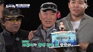 Download 오늘이 바로 덕화DAY♡ 3번째 슈퍼배지 등-장! #덕탄절 Video