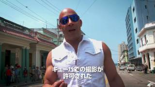 Download 『ワイルド・スピード ICE BREAK』特別メイキング映像① Video