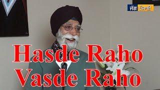 Download Hasde Raho Vasde Raho | Jokes | Tarlok Singh Chugh | Jag Punjabi TV Video