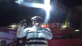 Download Pawan Singh Live Programme 2014 | Bhojpuri Star Video