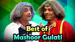 Download Dr.Mashoor Gulati Special - The Best of 2016 | The Kapil Sharma Show | Funny Indian Comedy | HD Video