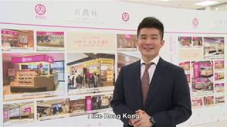 Download Spreading Japan's Food Culture to the World via Hong Kong (2018) Video