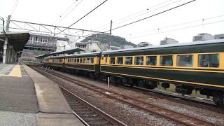 Download 2017 10 JR東海道線・彦根駅 EF81 114・サロンカーなにわ Video