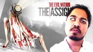 Download The Evil Within: The Assignment | 02 - COURS JULIE ! COURS !!!! (DLC) Video