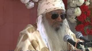 Download aakri diwan barsi samagam 10 | Sant Baba Balwant Singh Ji Sidhsar-Sihoda Sahib Wale Video