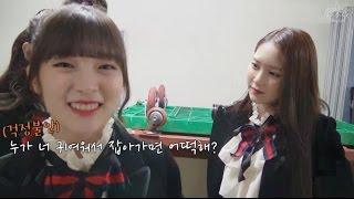 Download [오마이걸]=아린이+아린맘 7명 Video