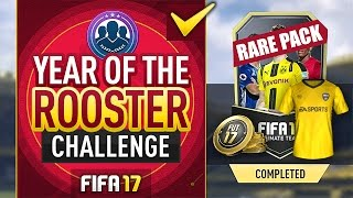 Download AMAZING ULTIMATE FREE PACK! LUNAR KIT SBC #FIFA17 Ultimate Team Video