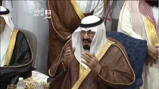Download HD| Makkah Isha 30th September by Sheikh Khalid Ghamdi Video