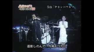 Download 美空ひばり テネシー・ワルツ Video