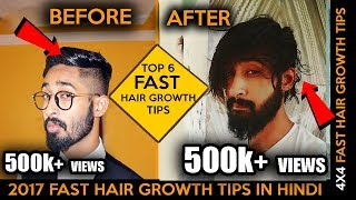 Download 2017 Top 6 Fast Hair Growth tips in hindi | Homemade Method | Faster Hair growth tips Video